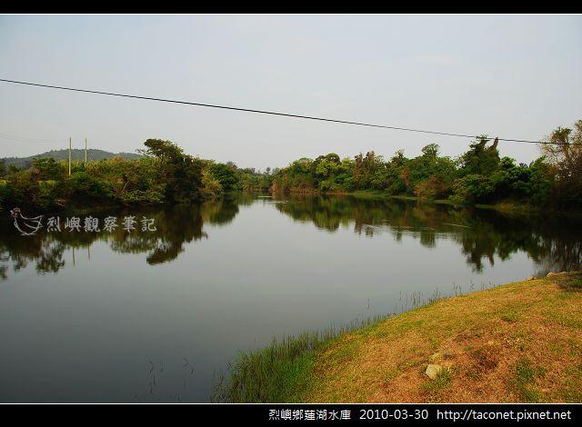 蓮湖_669.jpg