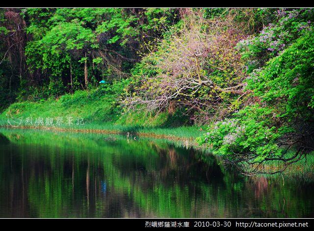 蓮湖_672.jpg