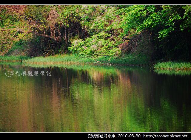 蓮湖_671.jpg