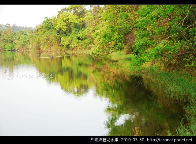 蓮湖_675.jpg