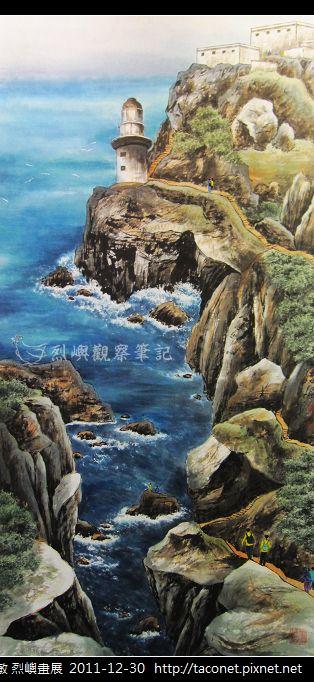 張瓊敏 烈嶼畫展_21.jpg
