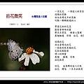 孫金星攝影作品_26.jpg