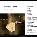 孫金星攝影作品_41.jpg