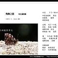 孫金星攝影作品_58.jpg
