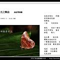 孫金星攝影作品_62.jpg