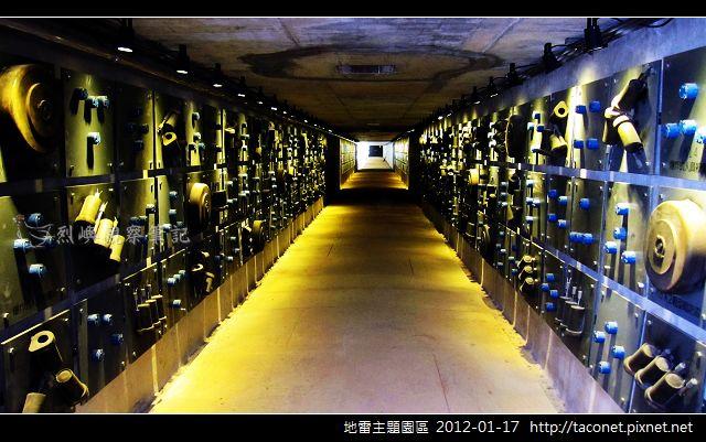 地雷主題園區_05.jpg