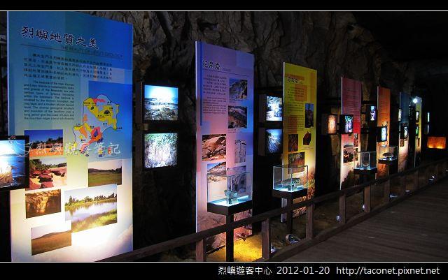烈嶼遊客中心_05.jpg