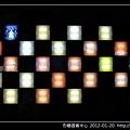 烈嶼遊客中心_08.jpg