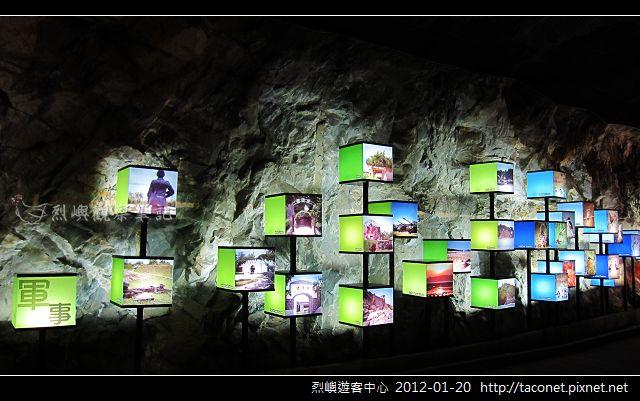 烈嶼遊客中心_11.jpg