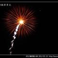 2012春節煙火秀_02.jpg