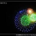 2012春節煙火秀_10.jpg