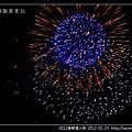 2012春節煙火秀_13.jpg