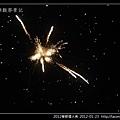 2012春節煙火秀_19.jpg