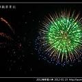 2012春節煙火秀_21.jpg