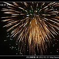 2012春節煙火秀_22.jpg