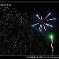 2012春節煙火秀_30.jpg