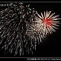 2012春節煙火秀_29.jpg
