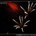 2012春節煙火秀_35.jpg