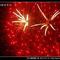 2012春節煙火秀_36.jpg