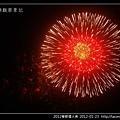 2012春節煙火秀_39.jpg