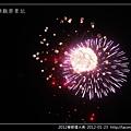 2012春節煙火秀_44.jpg