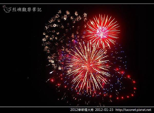 2012春節煙火秀_45.jpg