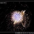 2012春節煙火秀_48.jpg