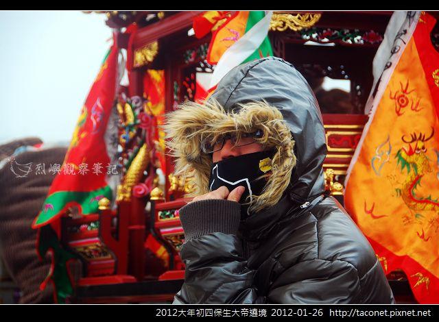2012保生大帝遶境_03.jpg