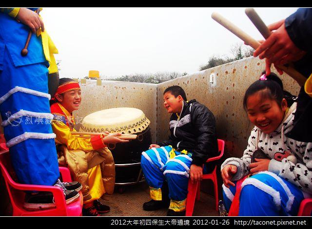2012保生大帝遶境_04.jpg