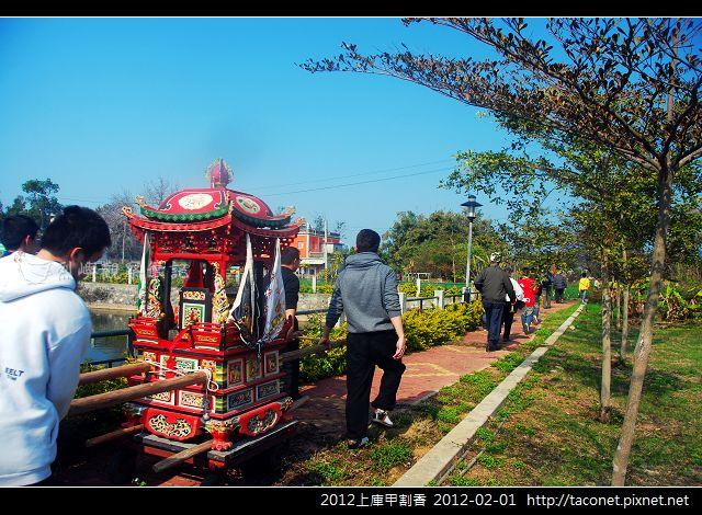 2012上庫甲割香_31.jpg