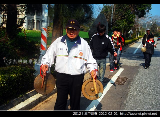 2012上庫甲割香_35.jpg