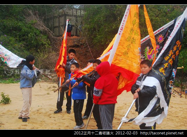 2012正月十二青岐請火_32.jpg