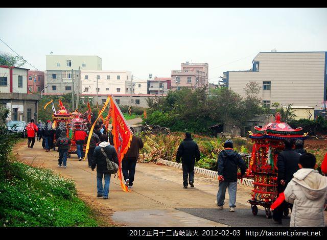 2012正月十二青岐請火_35.jpg