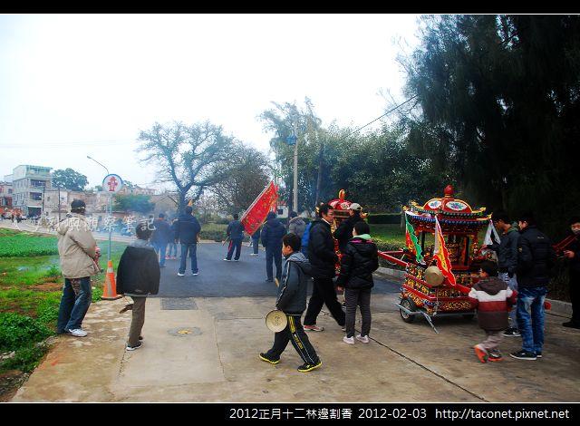 2012正月十二林邊割香_01.jpg