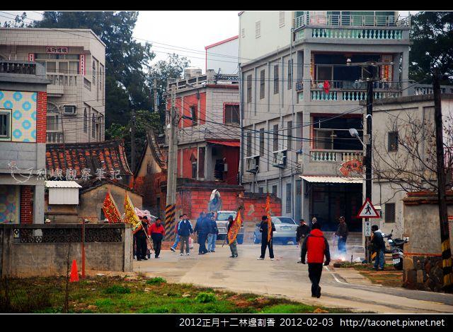 2012正月十二林邊割香_02.jpg