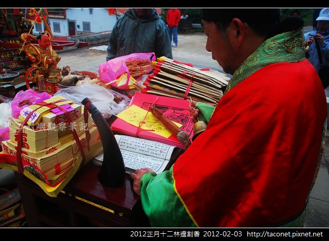 2012正月十二林邊割香_16.jpg