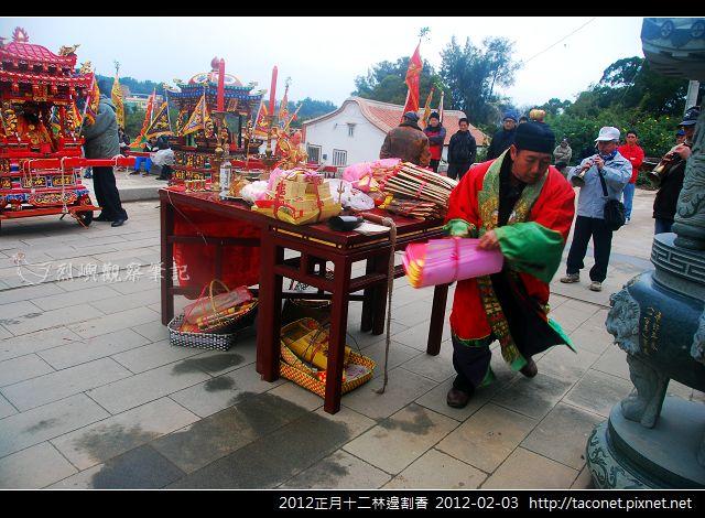 2012正月十二林邊割香_21.jpg