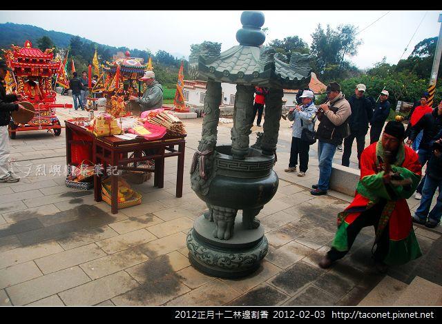 2012正月十二林邊割香_20.jpg
