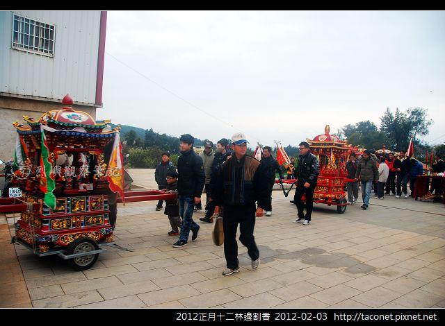 2012正月十二林邊割香_26.jpg