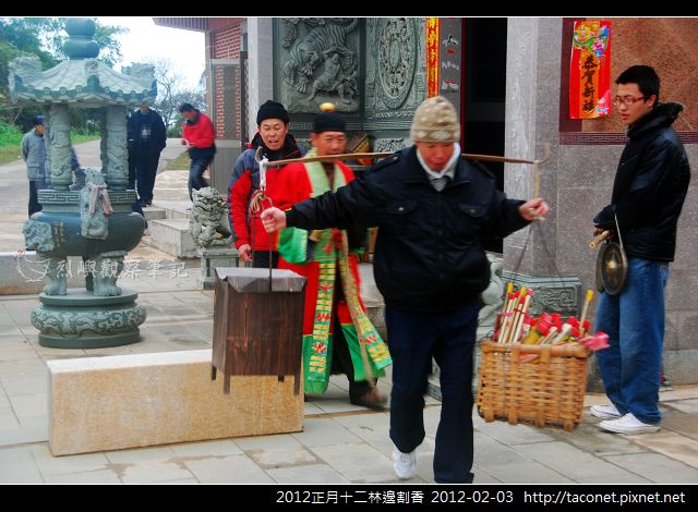 2012正月十二林邊割香_25.jpg