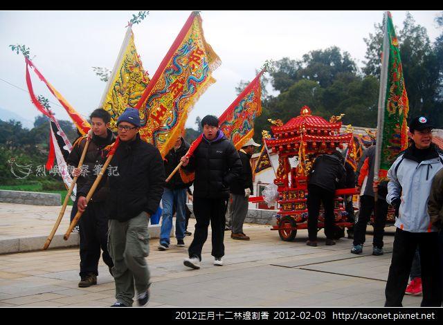 2012正月十二林邊割香_28.jpg