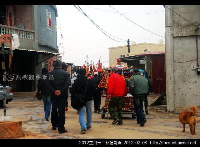 2012正月十二林邊割香_32.jpg
