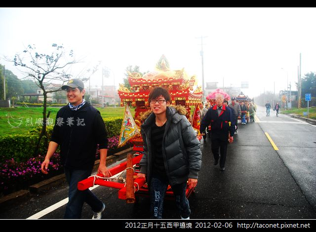 2012正月十五西甲遶境_04.jpg