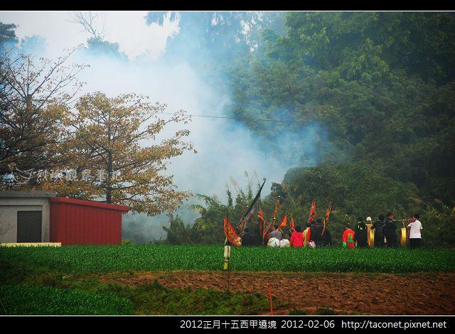 2012正月十五西甲遶境_05.jpg