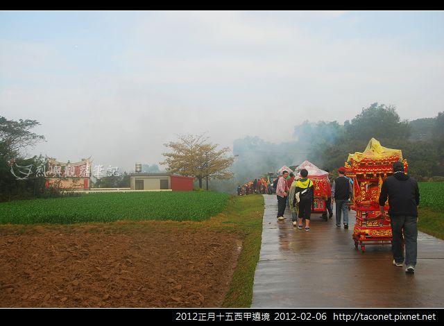 2012正月十五西甲遶境_06.jpg