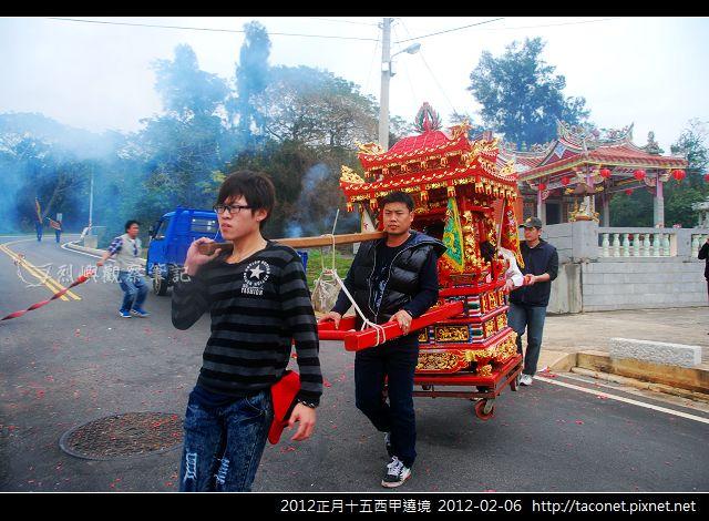 2012正月十五西甲遶境_39.jpg