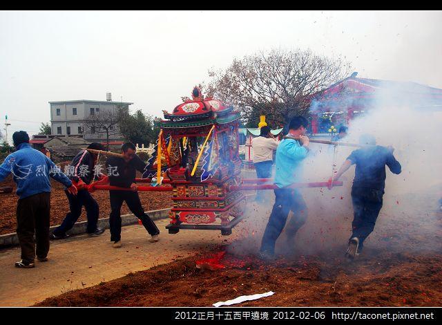 2012正月十五西甲遶境_50.jpg