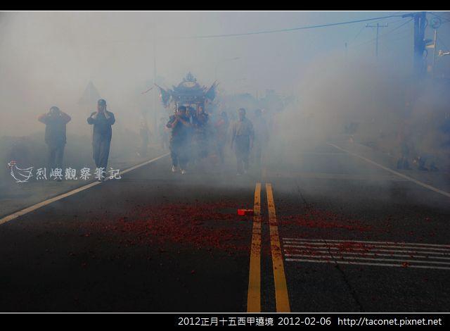 2012正月十五西甲遶境_66.jpg