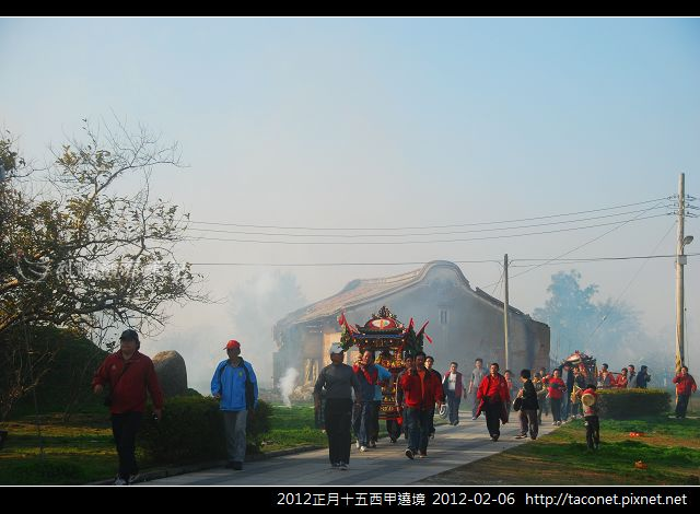 2012正月十五西甲遶境_69.jpg