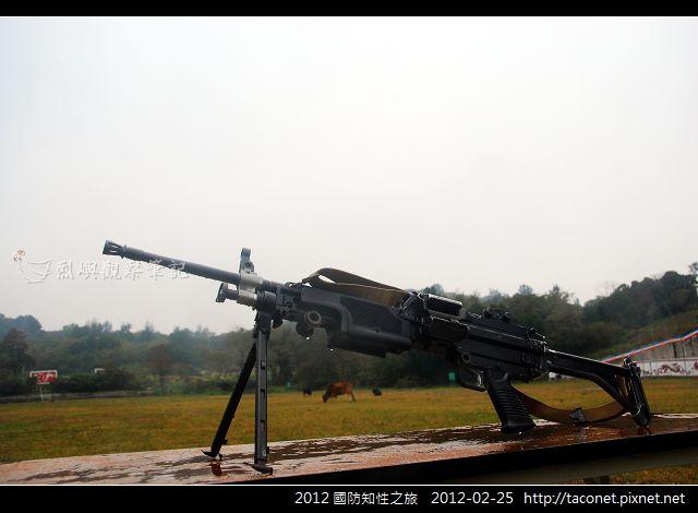 2012國防知性之旅_11